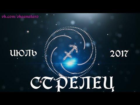Видео гороскоп на май весы