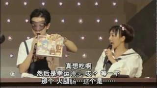 Lucky Star In 武道館 嘉賓(杉田店員、小野大輔、後藤邑子) Part.1