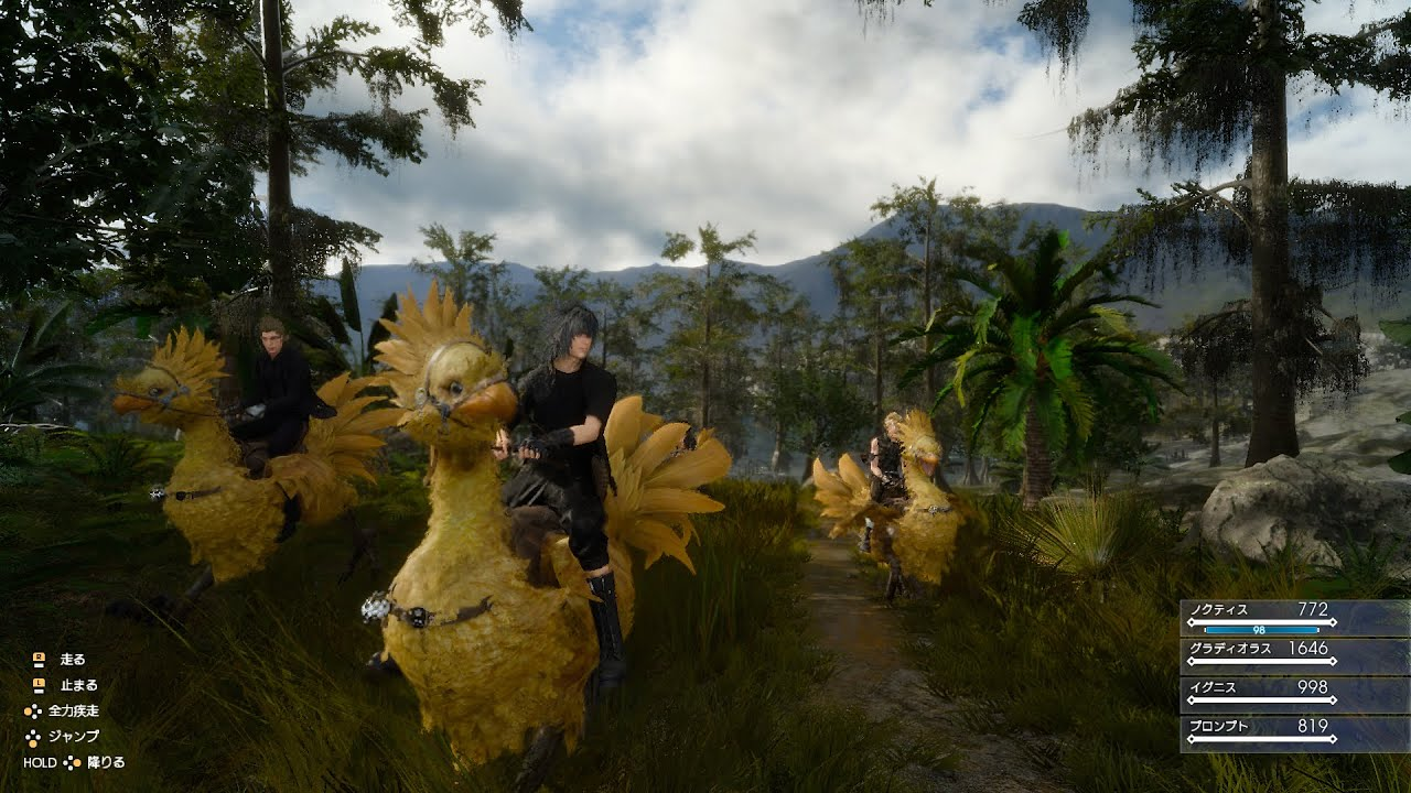 FINAL FANTASY® XV DAY ONE EDITION [XBOX ONE] video