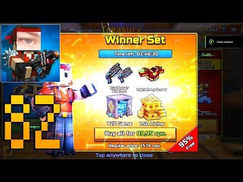 Pixel Gun 3D - Gameplay Walkthrough Part 82 - Winner Set / Dual Laser Blasters