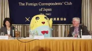 ふなっしーが日本外国特派員協会で会見