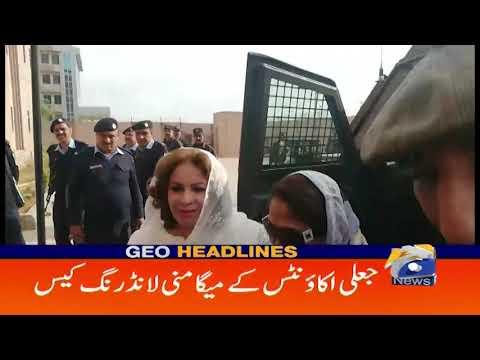 Geo Headlines 11 AM  Jali Bank Account Case 12th November 2019
