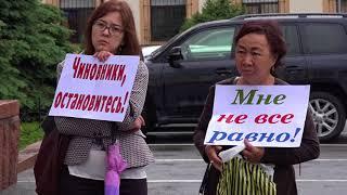Экологические войны в Бишкеке. Улица Токтоналиева.