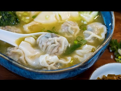 BETTER THAN TAKEOUT – Chicken Wonton Soup with Secret Ingredients (千里香馄饨)