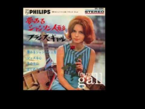 France Gall - Yume ni mita ojisama (japanese rare) 1966