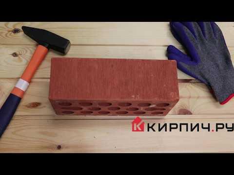 Кирпич облицовочный красный полуторный шероховатый М-150 Саранск – 2