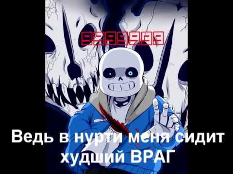 Starset   My Demons COVER на русском