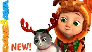 🎄 We Wish You a Merry Christmas | Christmas Carols for Kids | Christmas Carols from Dave and Ava 🎄