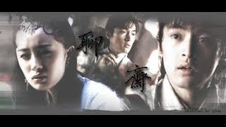 "Strange Tales of Liao Zhai MV | Yang Mi & Hu Ge | ""Leaving You Is My Mistake"" (English sub + pinyin)"