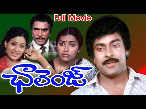 Challenge Full Length Telugu Movie || Chiranjeevi, Vijayashanti || DVD Rip..