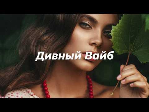 Soulge, Onerah - Лечу