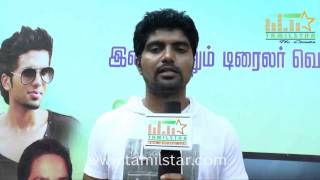 Kiran at Kaipesi Kadhal Movie Audio and Trailer Launch
