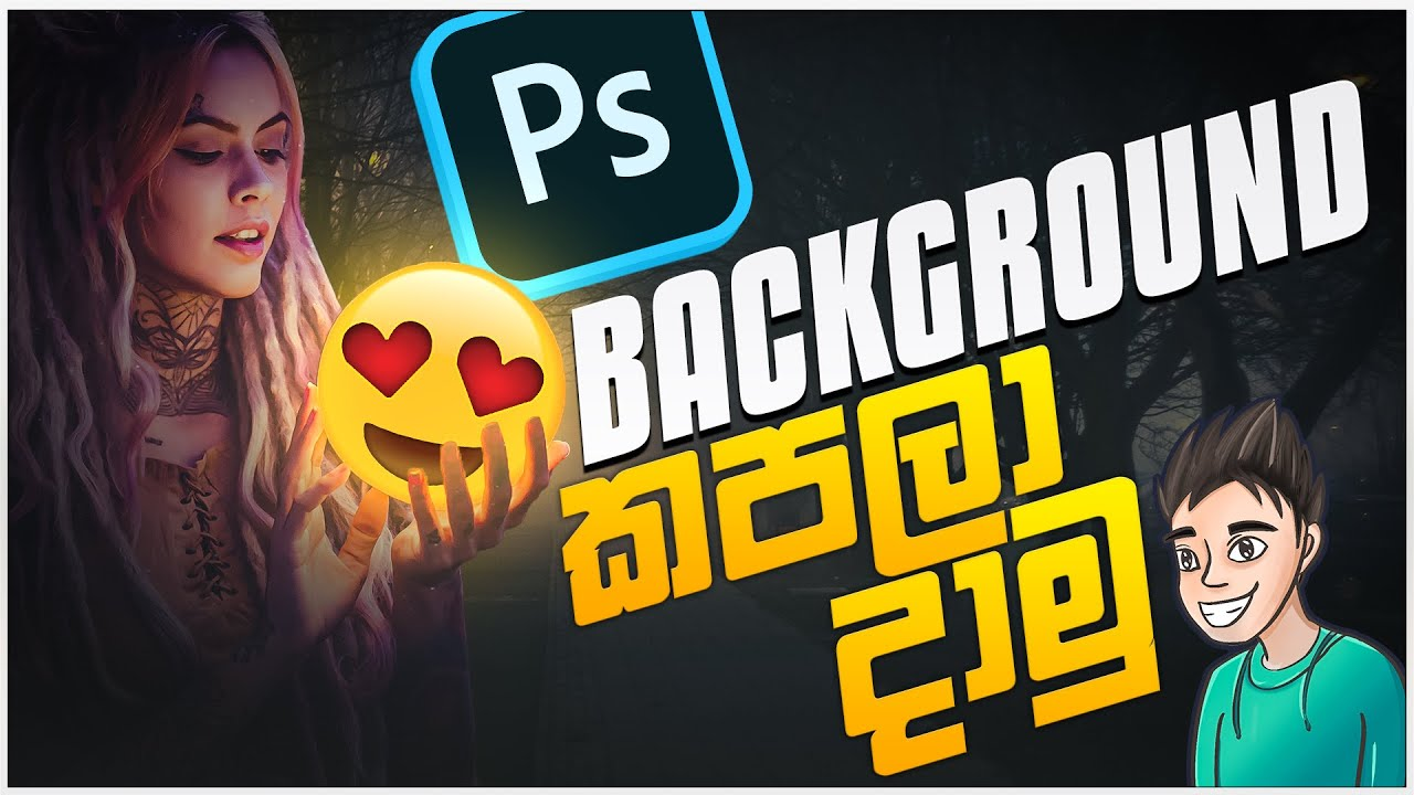 How to Remove Background in Photoshop | GIHAN KASHNUKA
