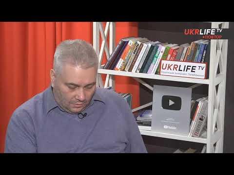 Ефір на UKRLIFE TV 02.12.2019