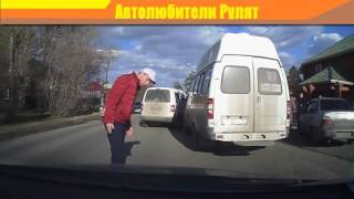 Жесткие разборки и драки на дороге!!! Быдлота с пистолетом