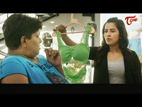 Anukunnadi Okati Ayinadi Okati Movie Trailer | Dhanya Balakrishna | TeluguOne
