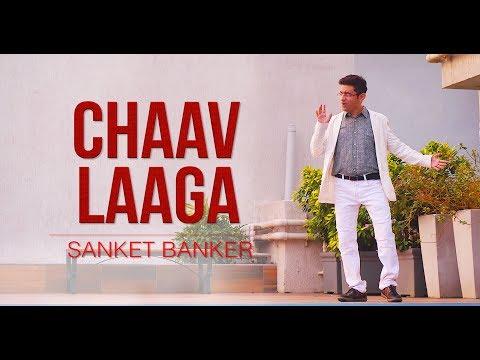 Chaav Laaga (Sui Dhaaga) - Cover by Sanket Banker