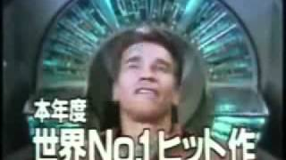 Арнольд Шварценеггер в японской рекламе( Arnold in japanese commercial)