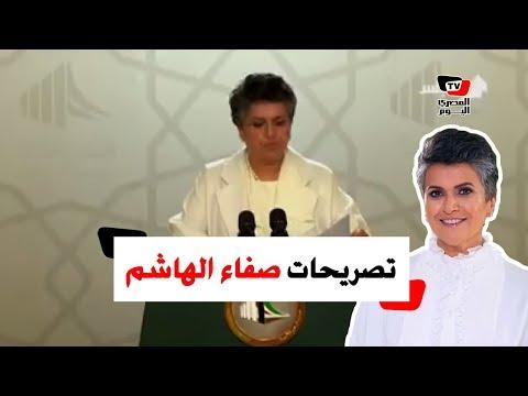عاصفة غضب من تصريحات النائبة الكويتية