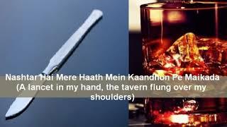 Shayad Main Zindagi Ki Saher - with translation and lyrics