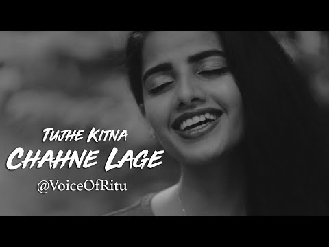 Download Mp3 Itna Tumhe Chahna Hai Female Version — MP3 DOWNLOAD