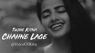 Kabir Singh: Tujhe Kitna Chahne Lage Song | Female Cover | @VoiceOfRitu | Ritu Agarwal