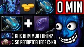 КУПИЛ МЕТЕОР ДО КРИПОВ НА 0 МИН | RIKI DOTA 2