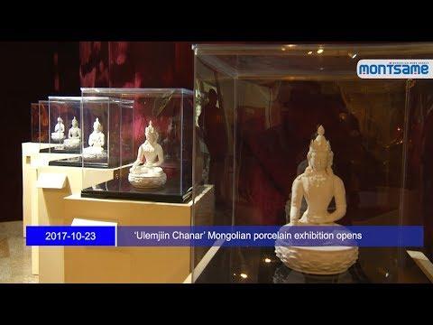 'Ulemjiin Chanar' Mongolian porcelain exhibition opens