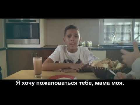 Ya lili - Яли лили на русском языке (Субриты)