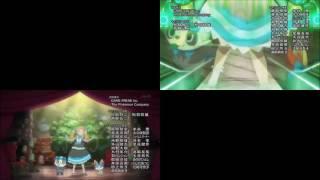 Instrumental Dori Dori Pokémon Xy