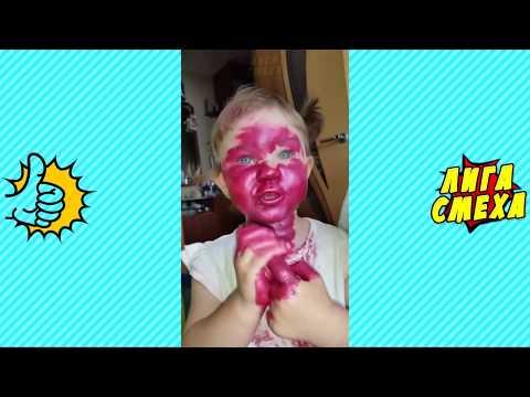 Попробуй Не Засмеяться С Детьми - Смешные Дети! Лучшие Детские Видео! Юмор! Приколы Для Детей 2018!