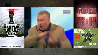 Жириновский Прикол за Путина Голосуют Дeбилы и Трижды Говно