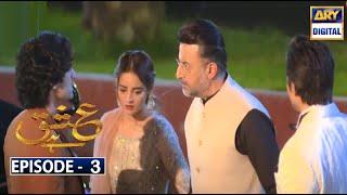 Ishq Hai Episode 3   Ary Digital Dramas