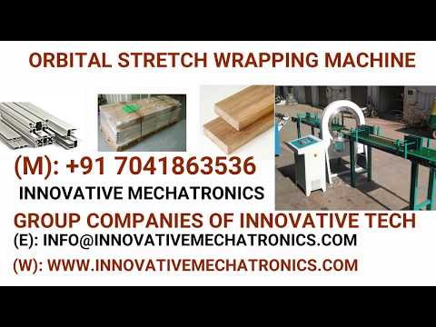 Wooden Strip Wrapping Machine