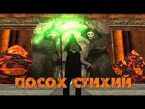Скачать игру герои 4 меч и магия дыхание смерти