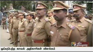 Detailed Report IPS Officer Found Dead In Mysteriously Chennai