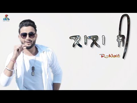r nait new song bachelor