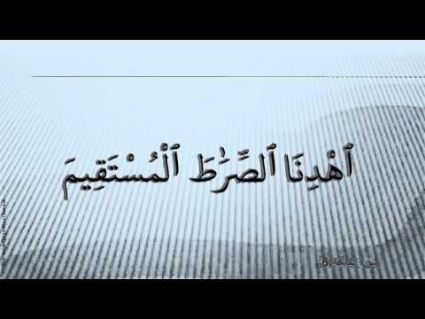 Video of Qur'an Reader Pro