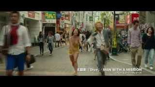 「新宿スワン」の動画