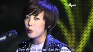 К-поп: Школа выживания, Go Eun Ah & Kwak Yong Hwan - My Dream (K-POP The Ultimate Audition) (рус. саб)