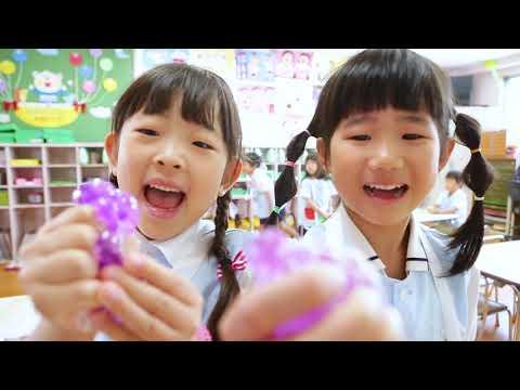 至徳ルンビニー幼稚園 夏祭り会