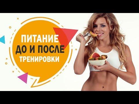 Марафон онлайн похудеть