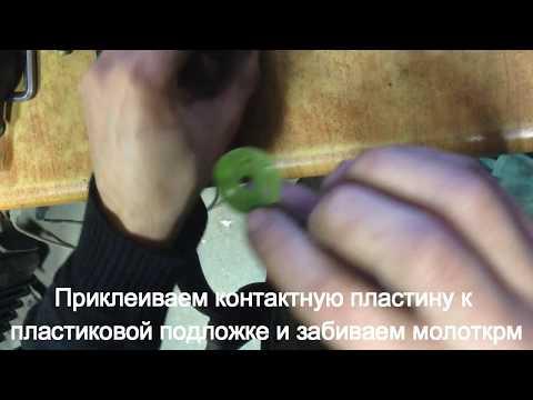 Фото к видео: Рем. комплект дроссельной заслонки Додж Калибр