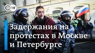Протесты 10 августа: как полиция задерживала участников в Москве и Петербурге (10.08.2019)