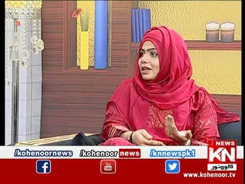 Good Morning With Dr Ejaz Waris 08 April 2021 | Kohenoor News Pakistan