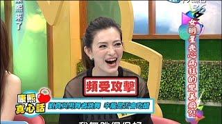 2014.07.28康熙來了完整版 女明星喪心病狂的變美癖?!