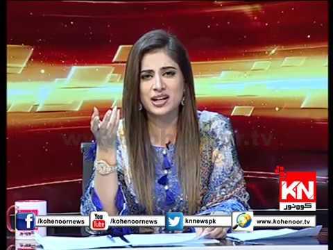 Debate On News 14 05 2018 Qumi Salmti Kameti Ijlas Mein Nawaz Sharif Ka Biyan Mustarid.