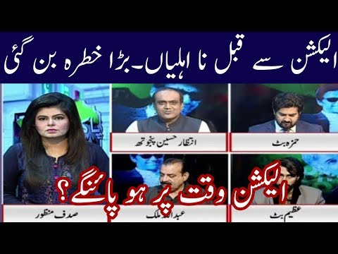Pakistan Zara Dehan Sy | 29 June 2018 | Kohenoor News