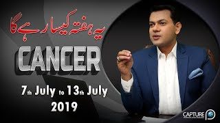 Cancer Weekly Horoscope from Sunday 12th May to Saturday 18th May