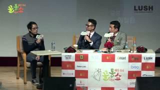 꼴통쇼 - 이철환 편 1부 / 노량진 영어강사, 베스트셀러 작가되다!
